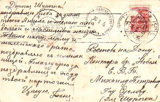 Телефон регистратуры областной больницы на луначарского