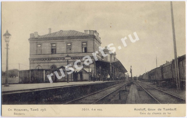 Фотографии Козлова... и пусть они есть на многих сайтах... Img_3446_1