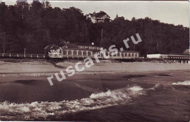 Дореволюционные открытки российской империи магазин открыток